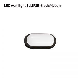 LED WALL LIGHT ELLIPSE 10W BLACK-0