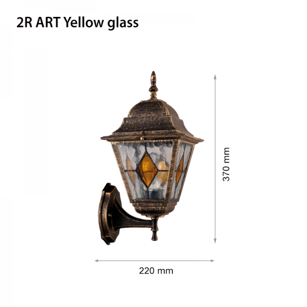 ART yellow glass OLD GOLD-0