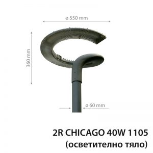 LED PARK FIXTURE CHICAGO 40W Ø60mm-0